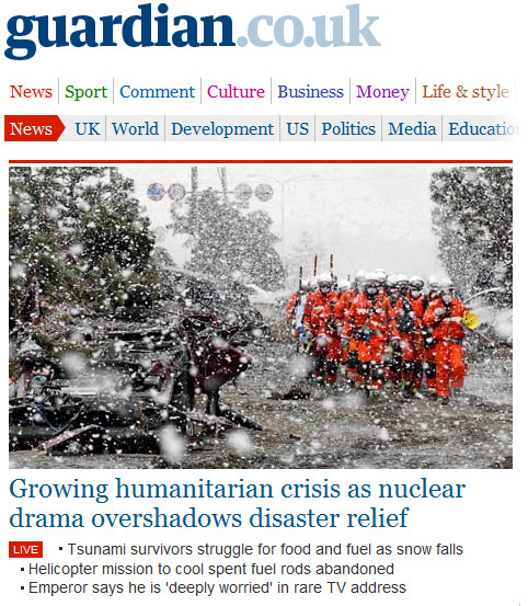 Guardian homepage for March 16: Growing humanitarian crisis in nuclear drama overshadows disaster relief""